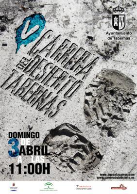 LA  ASOCIACIÓN COLABORA  CON LA CARRERA DEL DESIERTO DE TABERNAS